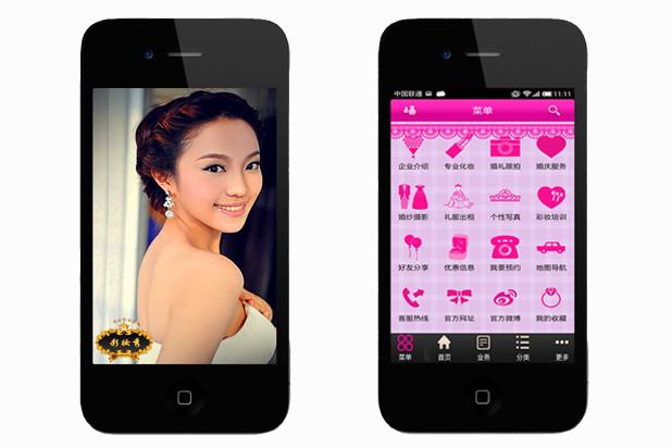 郴州婚庆摄影APP开发有哪些功能