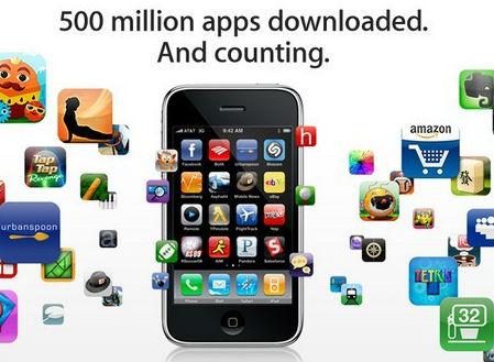 南阳成功的IOS手机APP开发