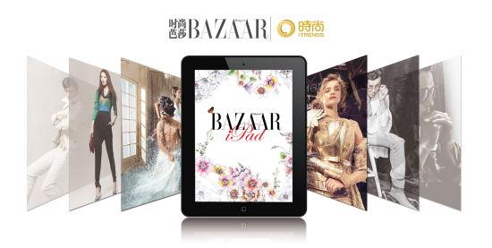 淮安如何打造品牌杂志app